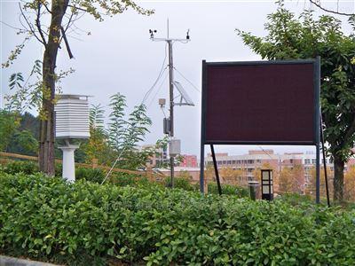 北京凯迪莱特KDQX-1型数字式综合气象站