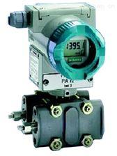 原装正品西门子SITRANS DSIII测量仪