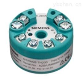 原装正品西门子SITRANS TH200传感器