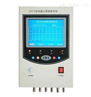HDXL-100AHDXL-100A SF6氣體泄漏報警係統