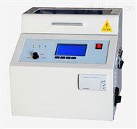 HDJY-IHDJY-I全自動絕緣油介電強度測試儀