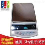 日本新光电子天平GB12002大量程工业天平