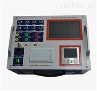 HDGK-IVHDGK-IV高壓開關動特性測試儀