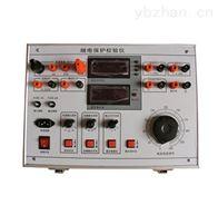 HDJB-VHDJB-V單相繼電保護校驗儀