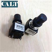 多功能可编程无接触电位器角度传感器 R100