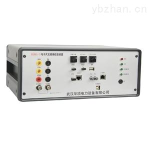 DHG-S-云南省電子式互感器校驗儀價格
