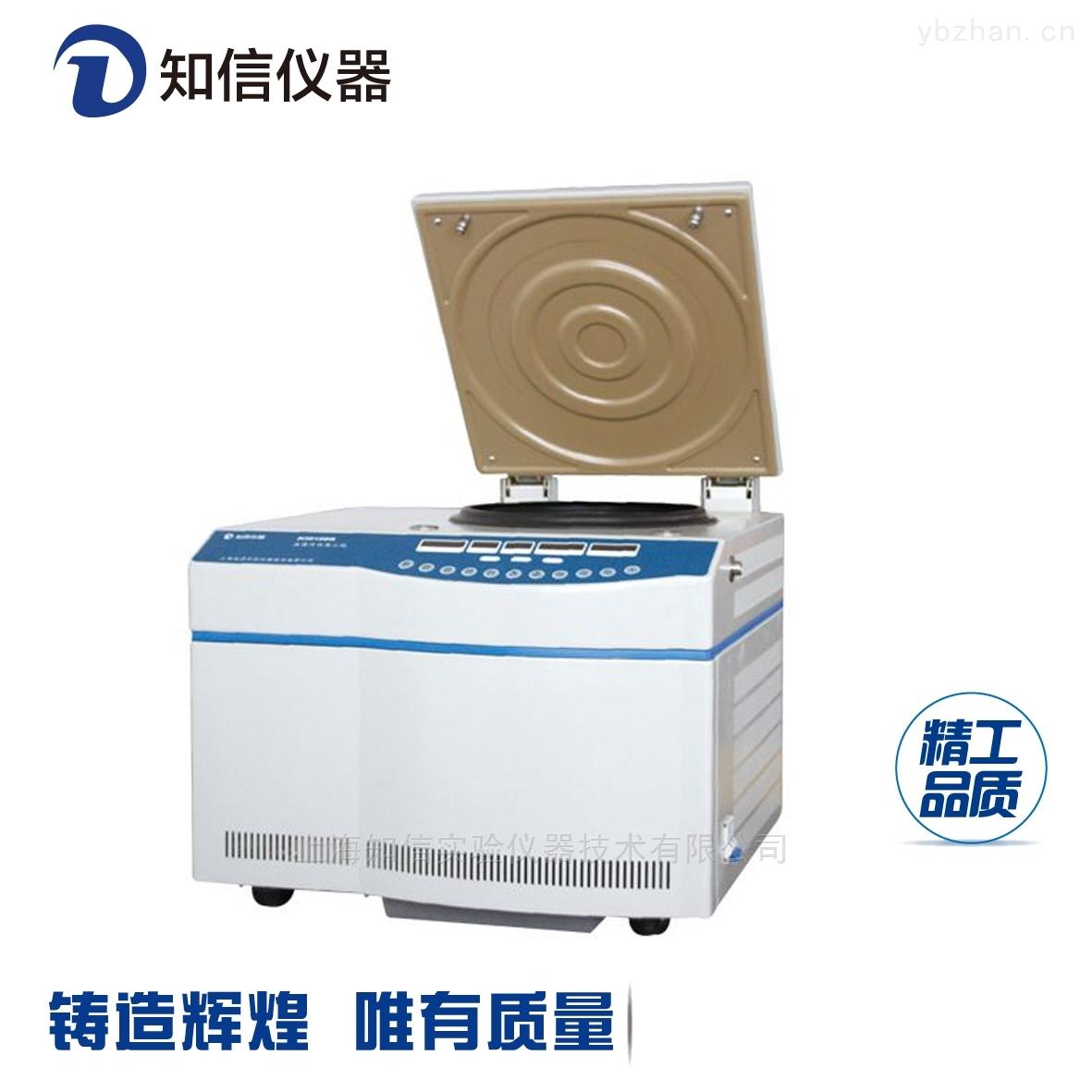 上海實驗室專用高速冷凍離心機