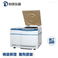 上海实验室专用高速冷冻离心机