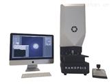超高分辨率光學顯微鏡