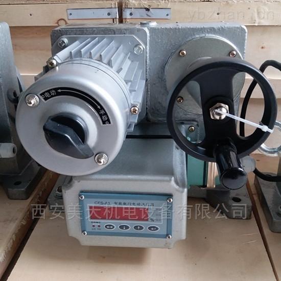 智能型电动执行机构DKJ-2100
