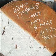 供20号材料南京20号碳钢现货