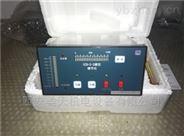 液位传感器 调节仪SZD-S-2