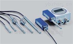 HMT360維薩拉HMT360防爆型一體化溫濕度變送器包郵
