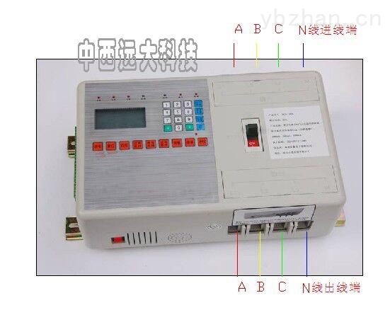 氣火災監控探測器 型號:JA68-JHA-100A/X