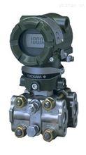 TG型-eja智能壓力差壓變送器供應商
