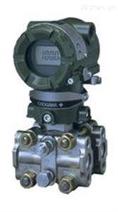 单晶硅压力变送器/差压