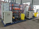 電解鹽次氯酸鈉消毒設備/大型水廠消毒裝置