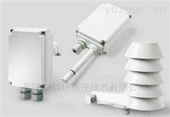 HMDW110維薩拉HMDW110溫濕度傳感器變送器廠家包郵