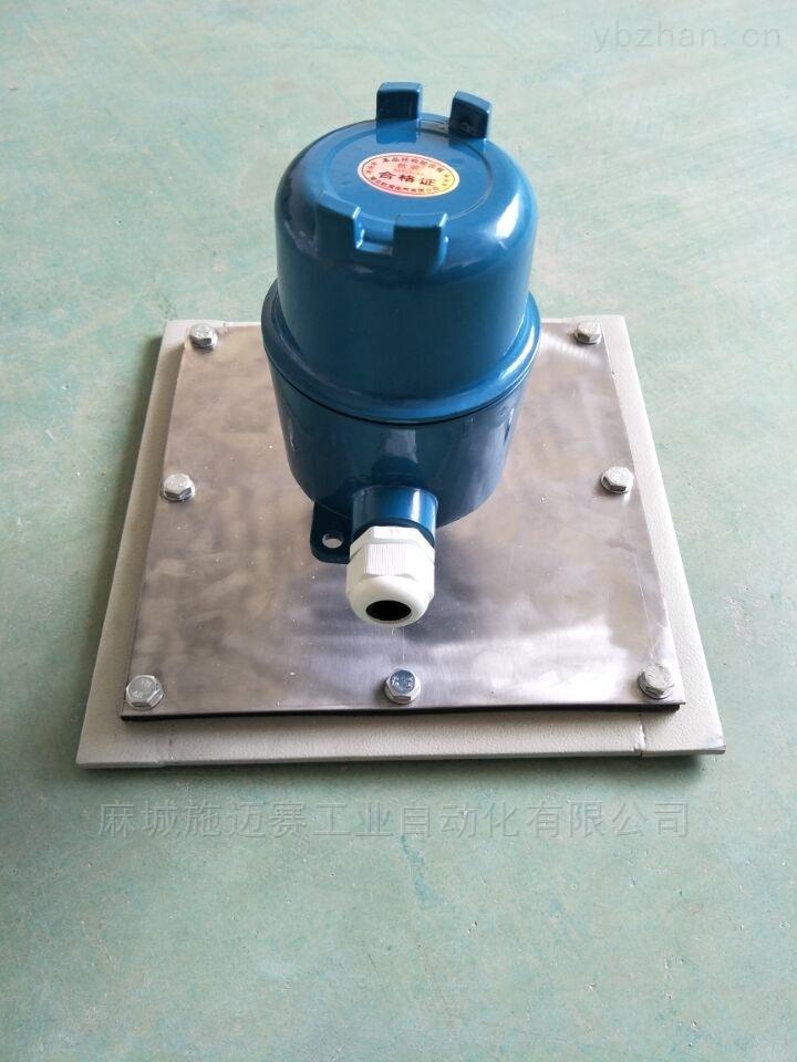 堵煤報警器DM|堵煤信號測控儀