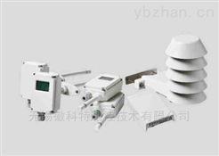 HMDW80維薩拉HMDW80 暖通行業露點焓值溫度變送器