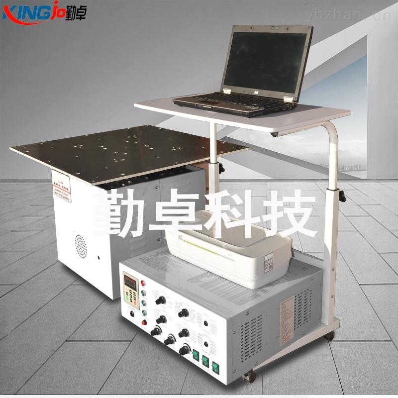 厂家直销电磁式振动台