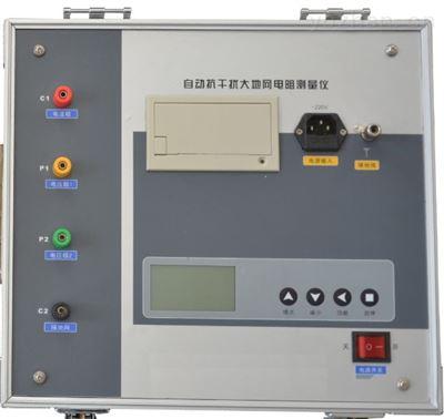 5A变频抗干扰大型地网接地测量仪