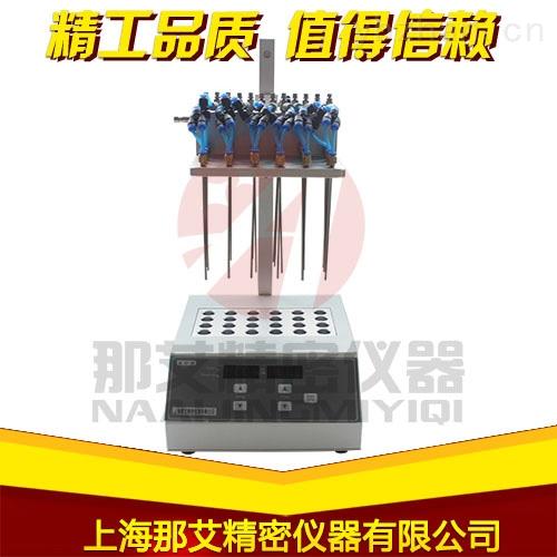 NAI-DCY-KS-上海那艾可视氮吹仪厂家