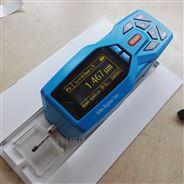 工件表面粗糙度仪厂家 零件光洁度检测仪