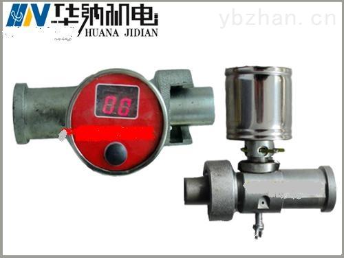 KBY60-礦用壓力表數字壓力計