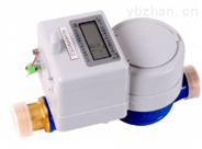 无线远传阀控水表LXSF型