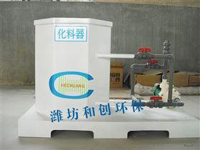 氯酸钠化料器厂家/自动化饮用水消毒设备