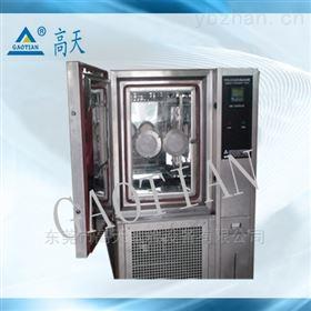 GT-TH-S-80D湖北LED恒温恒湿试验箱价格