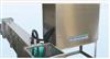 村镇小型污水处理厂专用紫外线消毒设备