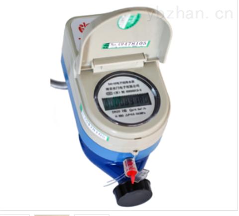SM-10阀控电子远传水表