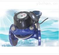 電子遠傳DN250水平螺翼干式可拆卸發訊水表