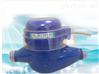 防水型SM-10H型DN25电子计数式远传水表