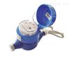 光电直读干式远传水表 LXSGY-15~40