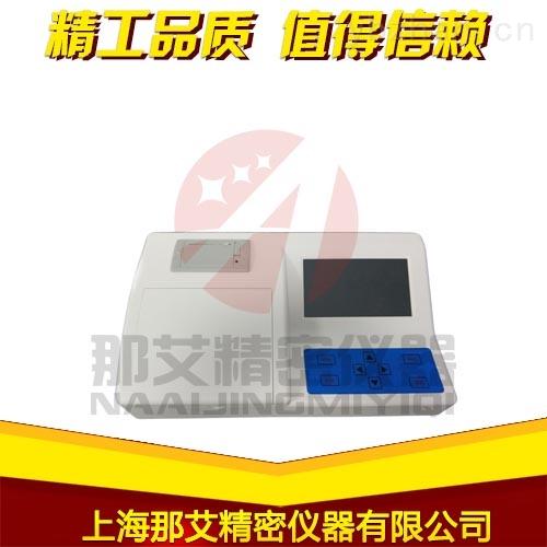 NAI-SNC-上海那艾農殘快速檢測儀品牌