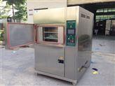 三槽式冷熱沖擊試驗箱(武漢價格)