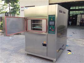 三槽式冷热冲击试验箱(武汉价格)