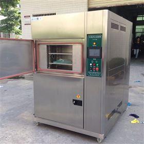 三槽式冷热冲击试验箱价钱