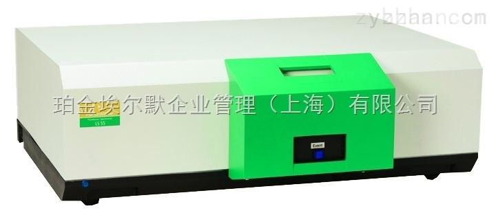 LS-45熒光分光光度計