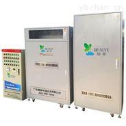 蝶莱实验室小型废水处理系统