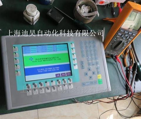 西门子MP377-15寸触摸屏自检通不过进不去