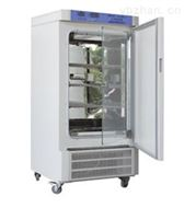 生物培養箱