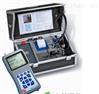 德国RBR ecomJ2KN多功能烟气分析仪