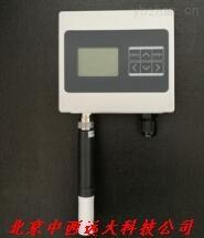 温湿度变送器:GJ26-HF5C32-WBD1+HC2A-S