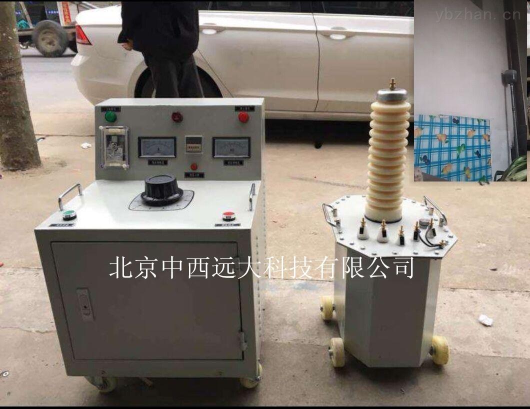耐压试验装置 型号:M373741/3KVa/50KV