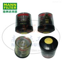 MANN曼牌濾清器 壓差指示器3906570911