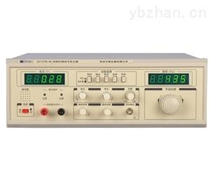 ZC1316-常州中策模拟音频扫频信号发生器